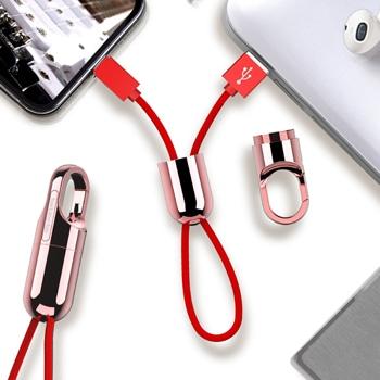 باي 2 في 1 USB كبل شحن كيشاين
