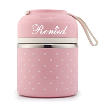 Rotundity Stainless Steel Insulated Lunch Box