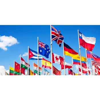 International Country Flag