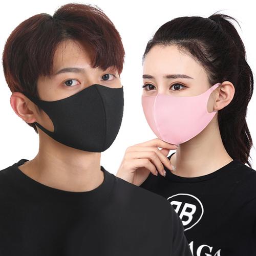 Anti Dust Washable Face Mask Image 3