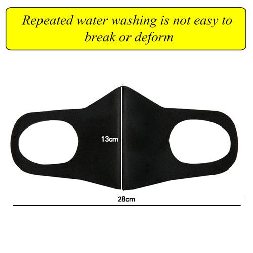 Anti Dust Washable Face Mask Image 4