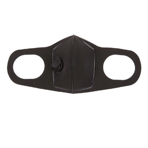 Reusable Full Mouth Cover Anti-Dust Face Mask Image 3