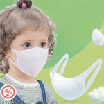 قناع حماية للأطفال من 3 طبقات