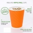20 Ounce Ripple Insulated Paper Cups Image 1