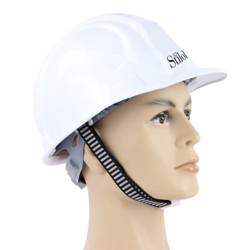 Standard Safety Helmet