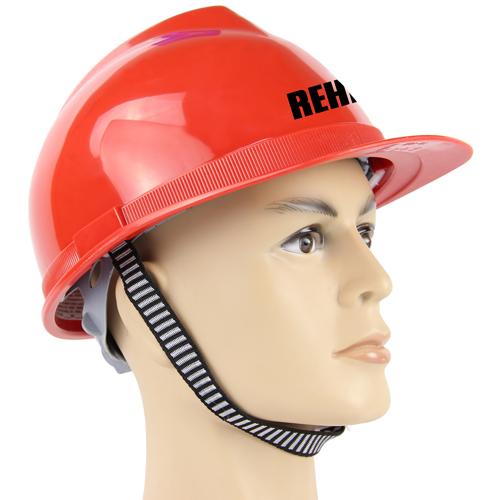 Prong V Gard Safety Helmet