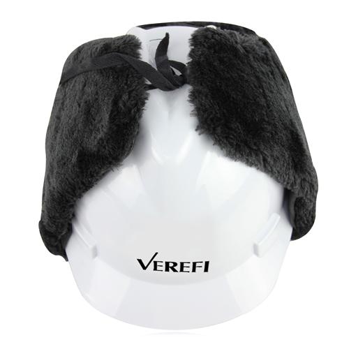 Safety Helmet Warm Hat