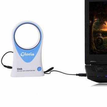 Mini Bladeless Desktop USB Fan