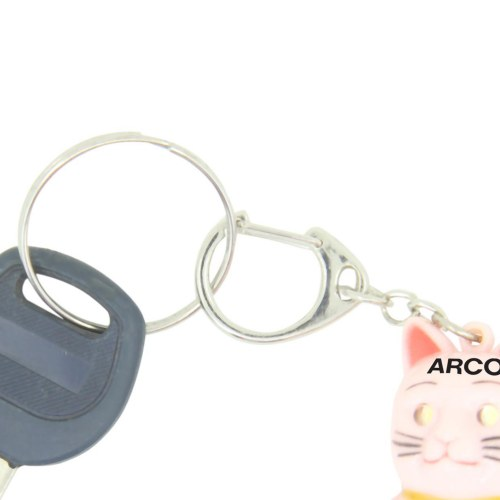 Cute Cat Light Sound Keychain