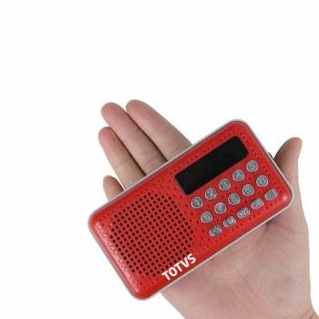 Multi-Function Rechargeable Radio