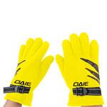 Soft Polar Fleece Gloves