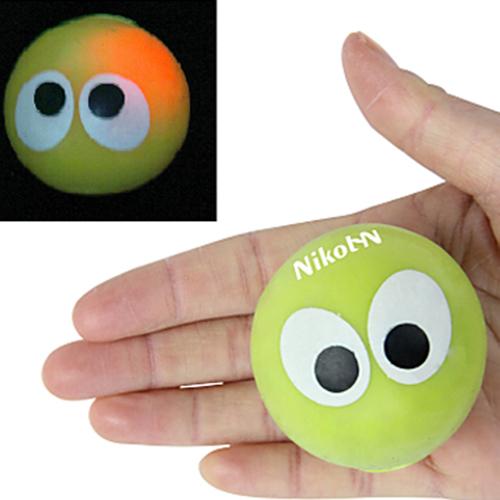 Cute Flashing Multi-Glow Ball