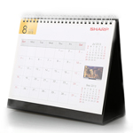 13 Pages Attractive Spiral Table Calendar