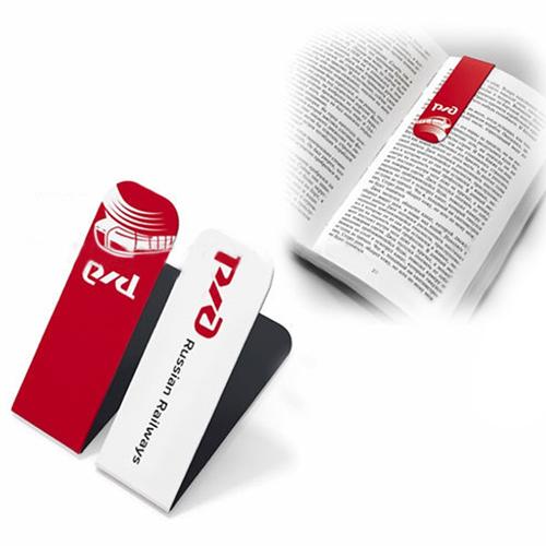 Folding Magnetic Bookmark