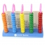 Wooden 5 Frame Abacus Toys