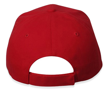 Deluxe Cotton Cap With Velcro Closure