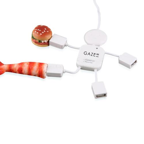 Little Man 4 Port USB Hub
