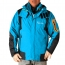 Autumn and Winter Outdoor Sports Triple Jackets