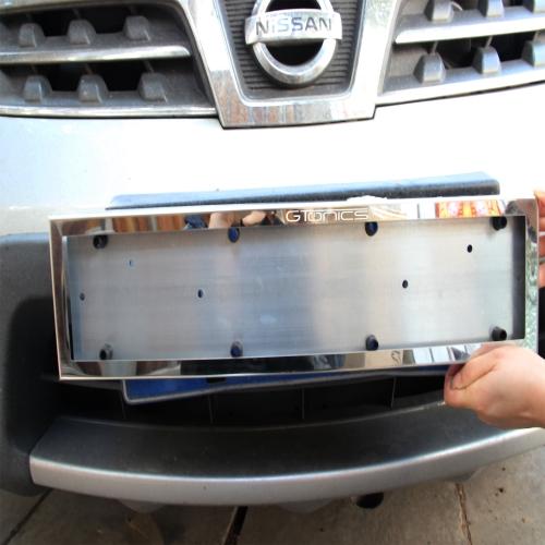 Metal Front License Plate Frame Image 3