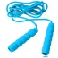 2.7M Fitness Jump Rope