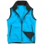 Fleece Sleeveless Trim Jacket