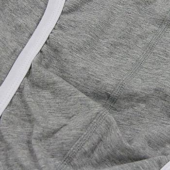 Triangle Trim Mens Underwear