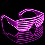 نظارات المصراع