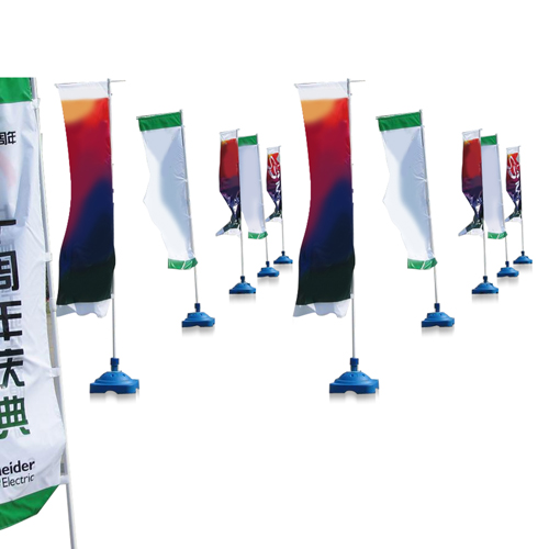 Telescopic Advertising Flag Pole
