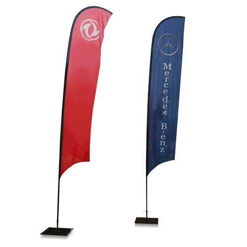 Feather-Wave Banner