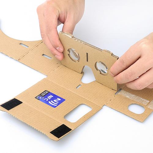 3D Cardboard VR Glasses Image 6