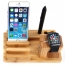 Bamboo Multi Device Docking Station Stand Holder