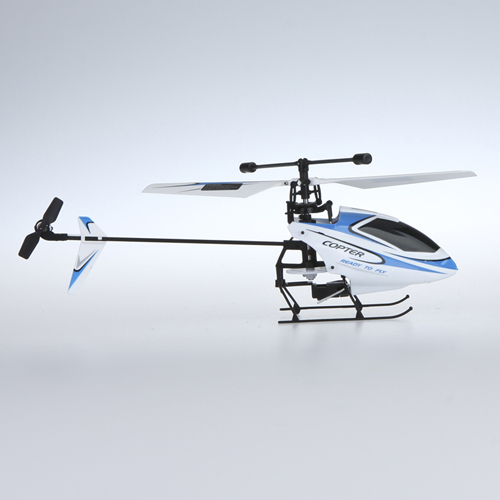 4CH 2.4G Single Blade Propeller Mini RC Helicopter